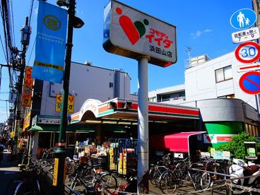 株式会社コモディイイダ 浜田山店の画像2