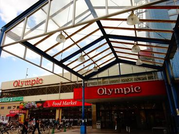 オリンピック高井戸店の画像1