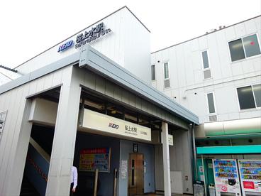 桜上水駅の画像1