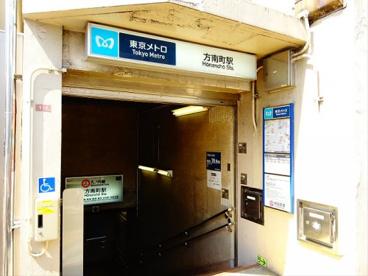 方南町駅の画像2