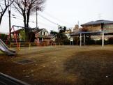 永福北公園