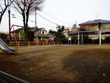 永福北公園の画像1