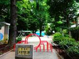 大宮児童公園