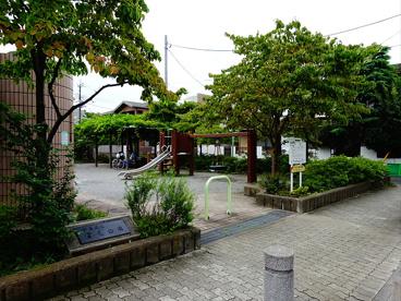 宮元公園の画像1