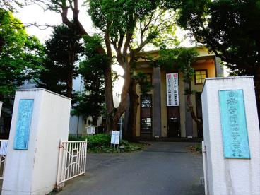 日本学園中学校の画像1