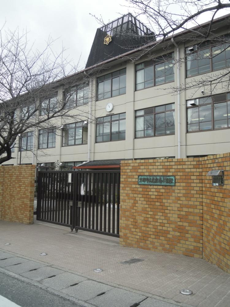 岩倉 南 小学校