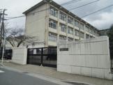 洛北中学校
