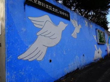 松ノ木中学校の画像1