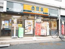 吉野家 王子東店