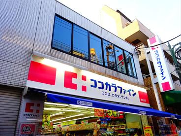 くすりセイジョー 東松原店 の画像1