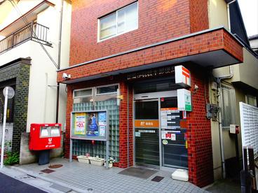 世田谷羽根木郵便局の画像1
