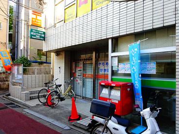 世田谷明大前郵便局 の画像1
