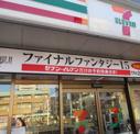 セブンイレブン 横浜坂本町店