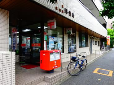 杉並成田西郵便局の画像1