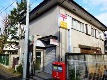 杉並松ノ木郵便局の画像1