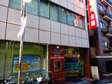 昭和信用金庫明大前支店