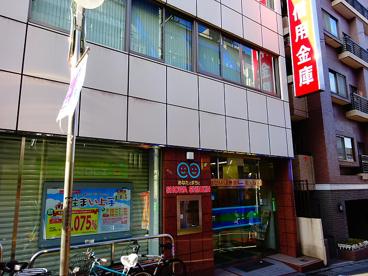 昭和信用金庫明大前支店の画像1