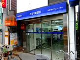 みずほ銀行代田橋駅前出張所