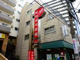 昭和信用金庫代田橋支店