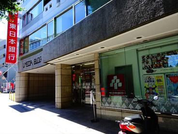 東日本銀行代田橋支店の画像1