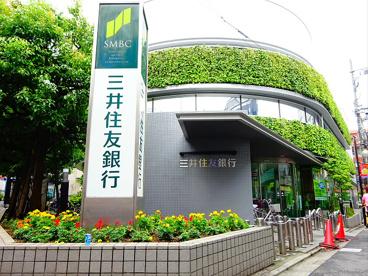 三井住友銀行下高井戸支店の画像1