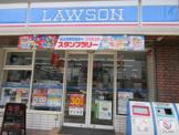 ローソン 弘明寺鎌倉街道店