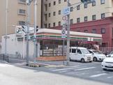 セブン−イレブン 江坂町2丁目店