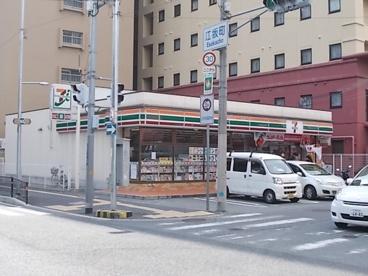 セブン−イレブン 江坂町2丁目店の画像1