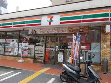セブン−イレブン 江坂町2丁目店の画像2