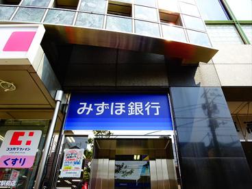 みずほ銀行永福町駅前出張所の画像1