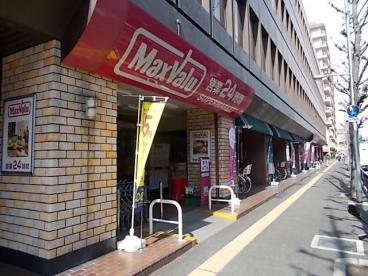 マックスバリュ 江坂店の画像1