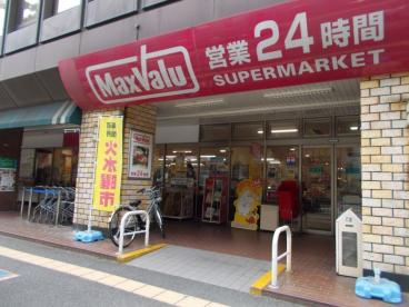 マックスバリュ 江坂店の画像2