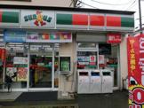 サークルK 横浜蒔田店