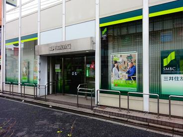 三井住友銀行永福町支店の画像1
