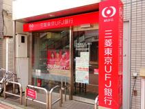 三菱東京UFJ銀行西永福駅前