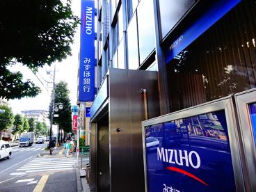 みずほ銀行浜田山支店の画像2