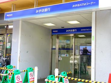 みずほ銀行浜田山支店の画像3