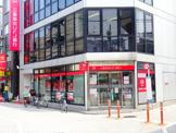 三菱東京UFJ銀行浜田山駅前