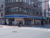 ローソン 江坂店