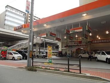 エネオス江坂駅前の画像1
