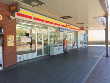 デイリーヤマザキ・箕面駅前店の画像1