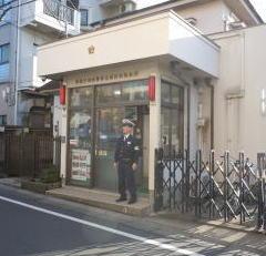 成田西駐在所   の画像1