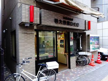 明大前駅前交番   の画像1