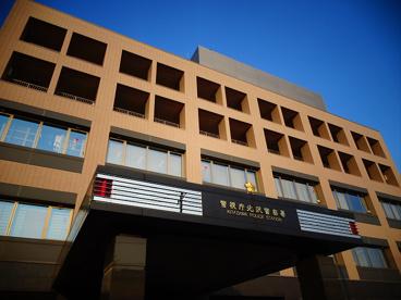 北沢警察署の画像1