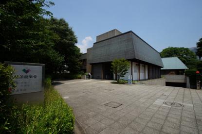 横浜能楽堂の画像1
