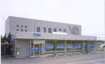 東和銀行新前橋支店の画像1