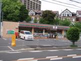 セブン−イレブン 吹田新芦屋上店