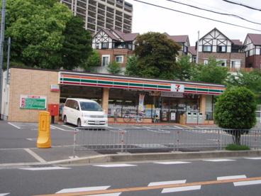 セブン−イレブン 吹田新芦屋上店の画像1