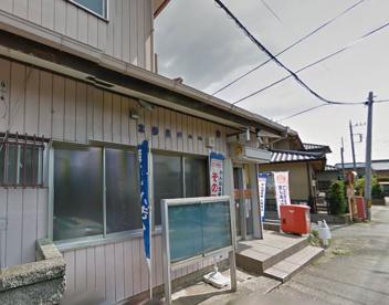 本新島郵便局の画像1