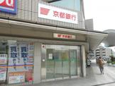 京都銀行 千里丘駅前店